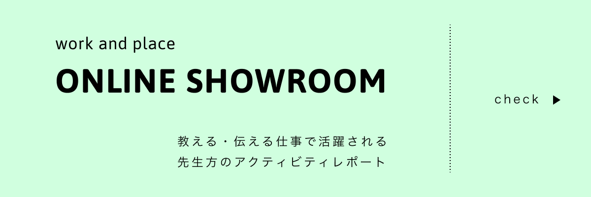 work and place, online showroom